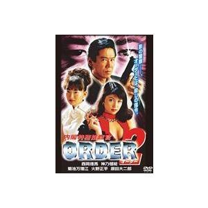 種別:DVD 解説:立花隆一郎率いる内閣特別調査室に新たなオーダーが下された。堂本室長によると、最近...