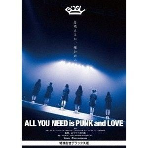 All YOU NEED is PUNK and LOVE 特典付きデラックス版 [DVD] starclub