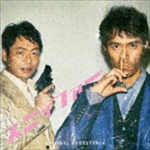 岩崎太整(音楽) / NHK土曜ドラマ「スニッファー 嗅覚捜査官」オリジナル・サウンドトラック [CD]|starclub