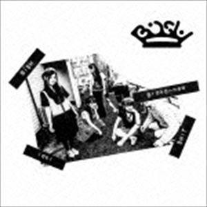 BiSH / Brand-new idol SHiT [CD] starclub