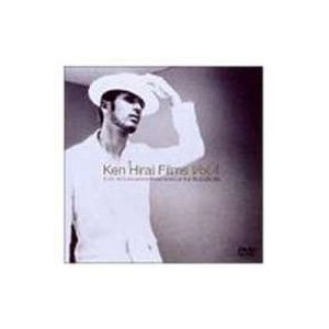 平井堅/Ken Hirai Films Vol.4 LIVE TOUR 2001 gaining through losing at the BUDOKAN [DVD]|starclub