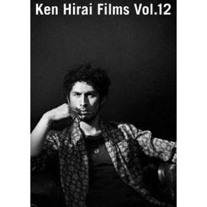 平井堅/KEN HIRAI Films Vol.12 [DVD]|starclub