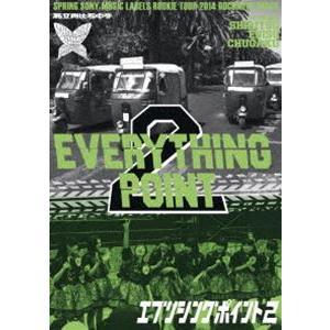 私立恵比寿中学/スプリングソニー・ミュージックレーベルズルーキーツアー2014 ドキュメントムービー EVERYTHING POINT2 [DVD]|starclub