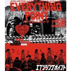 私立恵比寿中学 スプリングデフスターとんでんツアー2013 ドキュメントムービー EVERYTHING POINT [Blu-ray]|starclub