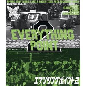 私立恵比寿中学/スプリングソニー・ミュージックレーベルズルーキーツアー2014 ドキュメントムービー EVERYTHING POINT2 [Blu-ray]|starclub