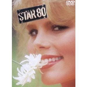 スター80 [DVD]|starclub