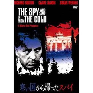 種別:DVD リチャード・バートン マーティン・リット 解説:イギリス諜報機関のベルリン支部を統括す...