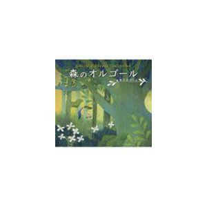 森のオルゴール〜ジブリ&ディズニー・コレクション/α波オルゴール [CD]