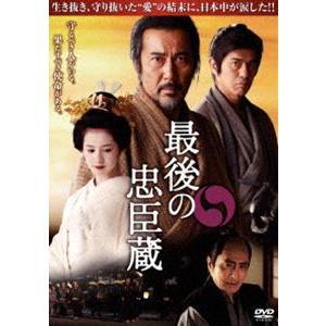 最後の忠臣蔵 [DVD]|starclub