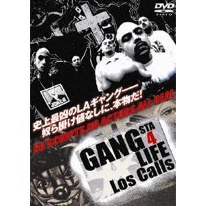 種別:DVD 解説:史上最凶のLAギャングに迫ったドキュメンタリー! 販売元:オールイン エンタテイ...