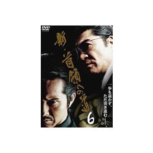 種別:DVD 小沢仁志 辻裕之 解説:極道の世界に生きる男達の物語を描いた、村上和彦原作の作品を映像...