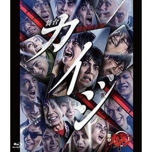 舞台「賭博黙示録カイジ」Blu-ray [Blu-ray]|starclub