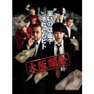 大阪闇金 [DVD] starclub