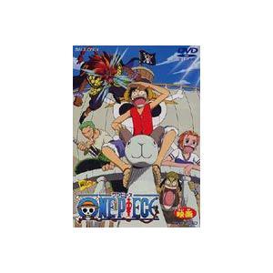 ワンピース ONE PIECE 劇場版 [DVD]|starclub