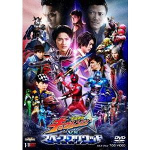 宇宙戦隊キュウレンジャーVSスペース・スクワッド [DVD]|starclub