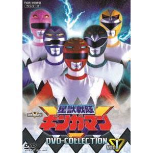 星獣戦隊ギンガマン DVD COLLECTION VOL.1 [DVD] starclub