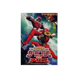 激走戦隊カーレンジャー VS オーレンジャー [DVD]|starclub
