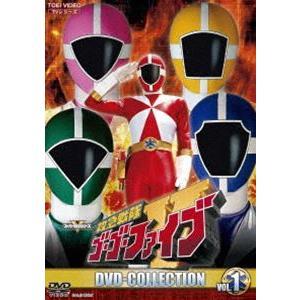 救急戦隊ゴーゴーファイブ DVD COLLECTION VOL.1 [DVD] starclub