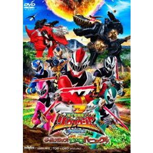 騎士竜戦隊リュウソウジャー THE MOVIE タイムスリップ!恐竜パニック!! [DVD]|starclub