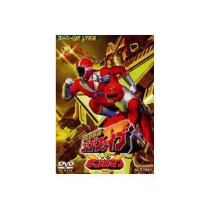 救急戦隊ゴーゴーファイブ VS ギンガマン [DVD] starclub