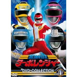 高速戦隊ターボレンジャー DVD COLLECTION VOL.1 [DVD]|starclub