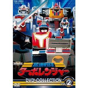 高速戦隊ターボレンジャー DVD COLLECTION VOL.2 [DVD]|starclub