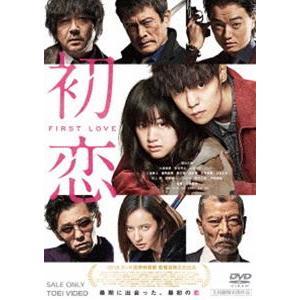初恋 [DVD] starclub