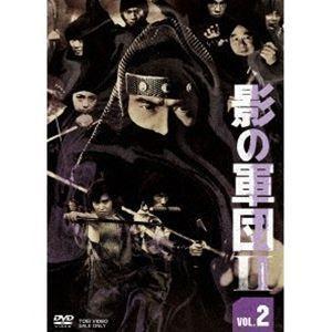 影の軍団2 VOL.2 [DVD] starclub