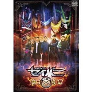 仮面ライダーセイバースピンオフ 剣士列伝 [DVD]|starclub