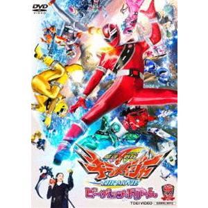 魔進戦隊キラメイジャー THE MOVIE ビー・バップ・ドリーム [DVD]|starclub