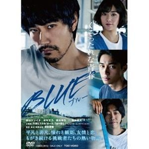 BLUE [DVD]|starclub