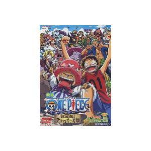 ワンピース ONE PIECE 映画 珍獣島のチョッパー王国 [DVD] starclub