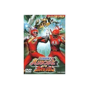 忍風戦隊ハリケンジャー VS ガオレンジャー 劇場版 [DVD]|starclub
