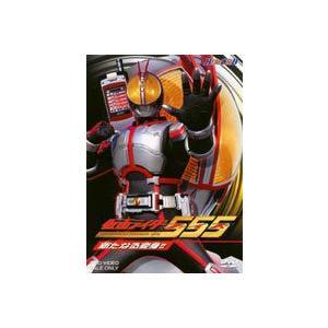 HERO CLUB 仮面ライダー 555(ファイズ) Vol.1 [DVD] starclub