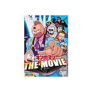 キン肉マン THE MOVIE [DVD]|starclub