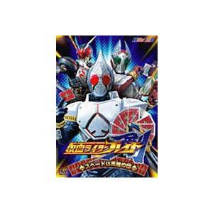 HERO CLUB 仮面ライダー 剣 VOL.1 [DVD] starclub