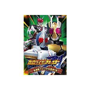 HERO CLUB 仮面ライダー 剣 VOL.2 [DVD] starclub