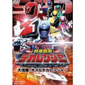 HERO CLUB 特捜戦隊デカレンジャー Vol.2 緊急変身(エマージェンシー) [DVD] starclub