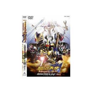 仮面ライダー 剣 劇場版 MISSING ACE ディレクターズ・カット版 [DVD] starclub