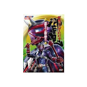 仮面ライダー 響鬼 VOL.1 音撃せよ!正義の戦士!! [DVD]|starclub