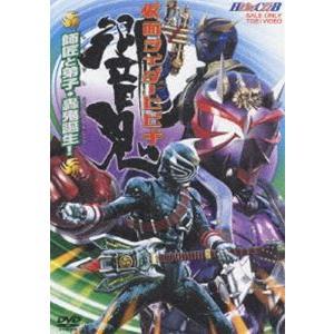 仮面ライダー 響鬼 VOL.2 [DVD]|starclub