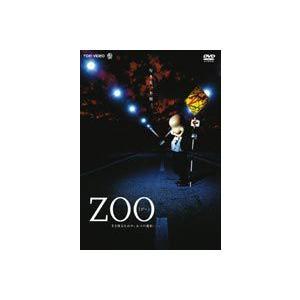 ZOO [DVD]|starclub
