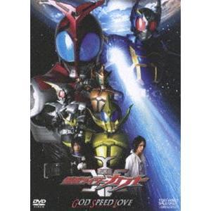 仮面ライダー カブト 劇場版 GOD SPEED LOVE [DVD]|starclub