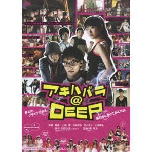 アキハバラ@DEEP(劇場版) [DVD]|starclub