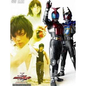 仮面ライダー カブト 劇場版 GOD SPEED LOVE コレクターズパック [DVD]|starclub