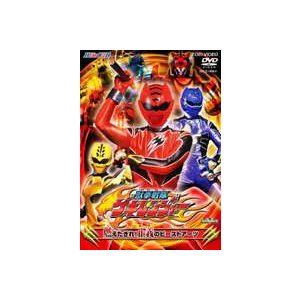 獣拳戦隊ゲキレンジャー VOL.1 燃えたぎれ!正義のビーストアーツ [DVD] starclub
