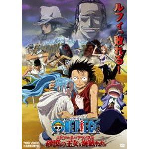 ワンピース ONE PIECE 劇場版 エピソード オブ アラバスタ 砂漠の王女と海賊たち [DVD]|starclub