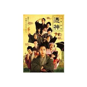 憑神 [DVD]|starclub