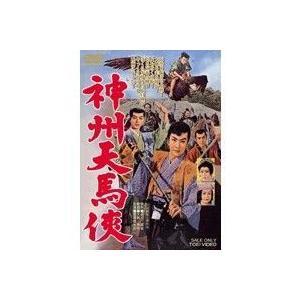 神州天馬侠 [DVD]|starclub