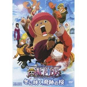 種別:DVD 田中真弓 志水淳児 解説:海賊王を目指す少年ルフィとその仲間たちの冒険の物語を描いた、...